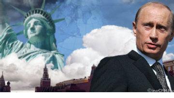 Почему власть Путина - угроза и для России, и для Запада picture