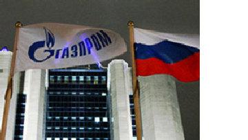 Кремль чествует силу 'Газпрома' picture