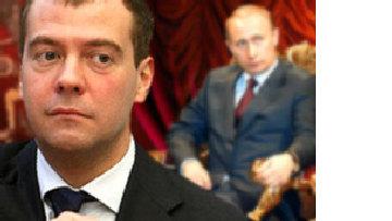 Владимир Путин выступает в качестве будущего главы верховной исполнительной власти России picture