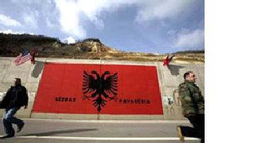 Косово - страна, рожденная под несчастливой звездой picture