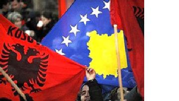 Независимое государство Косово picture