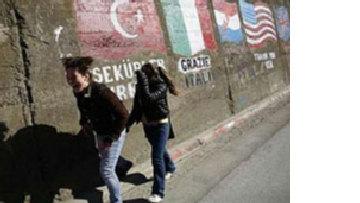 Стабильность Косово - проверка для мировых держав picture