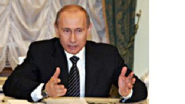 Путинская война против гражданского общества picture