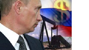 Нельзя позволять Путину иметь все сразу picture