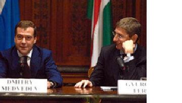 Удар по Америке: Венгрия присоединяется к российскому газопроводу picture