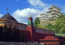 Природа российского государства и стратегия Японии по отношению к России picture