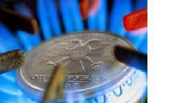 Россия наносит удар по доллару picture
