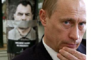 Организация 'Международная амнистия': Путин ограничивает гражданские права picture