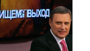Предвыборные расследования в России направлены против оппозиции picture