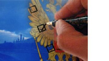 Медалью 'Выборы президента России' награждается или Как привлечь избирателя к урнам picture