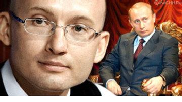 Откровения о системе Путина picture