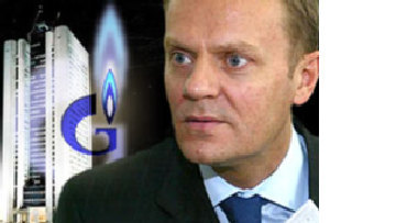 'Газпром' наступает picture