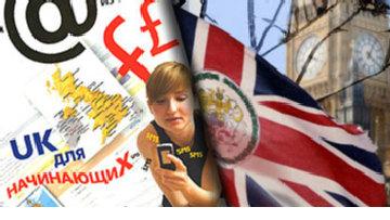 Из России с ядом: вы, британцы - просто пьяные невежды picture