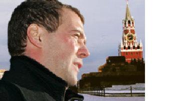 Неуверенность России picture