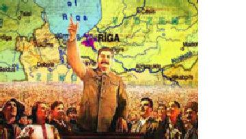С ними Сталин родной... picture