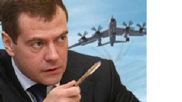 """Медведев не будет начинать """"холодную войну"""" picture"""