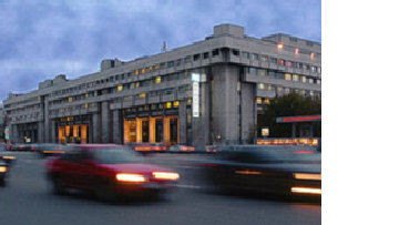 Россия тратит десятки миллионов на полировку своего имиджа за рубежом picture