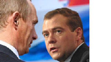 Лысая правда российской политики picture