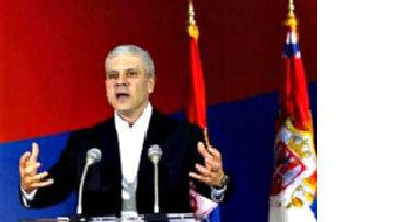 Выбор Сербии picture