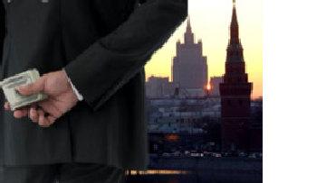 Рычаг давления на Москву: деньги picture
