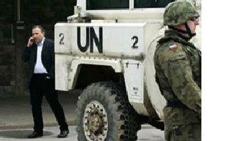 ООН уходит из Митровицы picture
