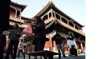 Что скрывается за личиной 'современного' Китая picture