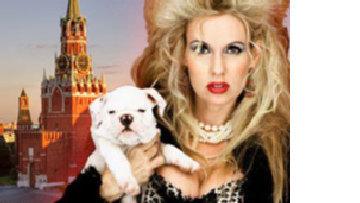 Блондинки планируют взять Кремль штурмом picture