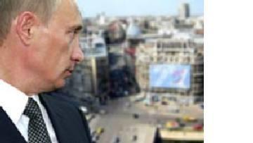 Зачем Путин едет в Бухарест? picture