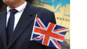 Британия пресмыкается перед деспотиями picture