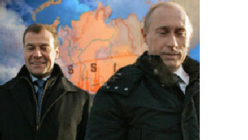 Новая Россия picture