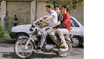 Тегеран - 2008 или беглые впечатления о коротком  пребывании в столице Исламской Республики Иран picture