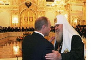 Путин выбирает одну церковь в ущерб остальным picture