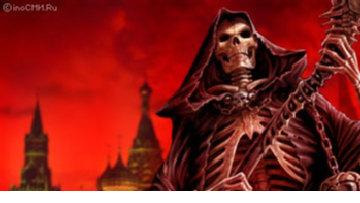 Вымирающая Россия picture