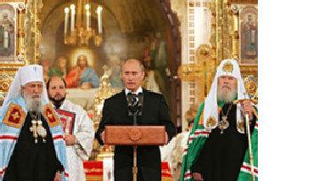 """""""Если едете в Россию, то надо жить по ее законам и соблюдать их"""" picture"""