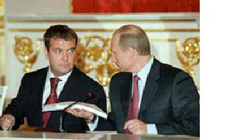 Путин отдаст реальную власть, но не сразу picture