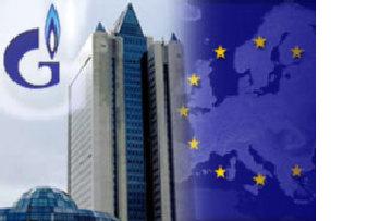"""Российский """"Газпром"""" в условиях газового бума обращается с предложениями к политикам ЕС picture"""