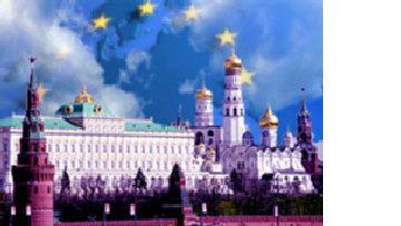 Защитим Европу от российского империализма picture