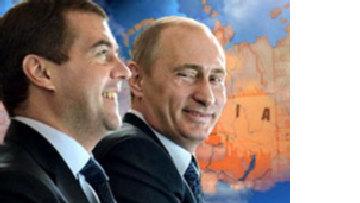 Мотивы россиян picture