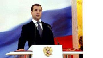 Дмитрий Медведев: долгое приветствие picture