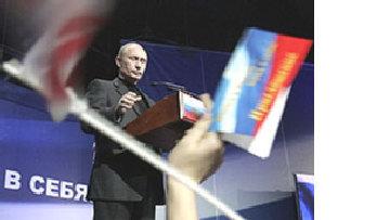 Бункер Путина picture