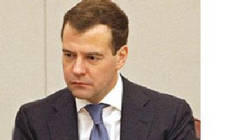 Правление Медведева picture
