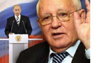 Михаил Горбачев: 'Владимир Путин не смог победить коррупцию' picture