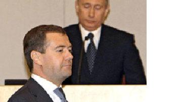 Новая энергия России picture