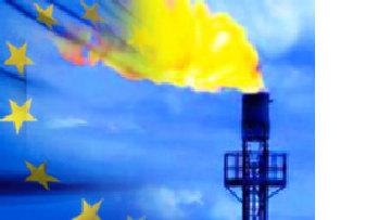 Европе нужен единый рынок природного газа picture