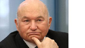 Мэр Москвы как автор идеи 'переработки навоза в суперудобрение' picture