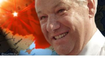 Борис Ельцин, каким он запомнился россиянам picture
