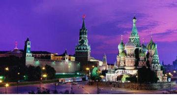 Россия: обуздание кремлевской 'клановой войны' picture