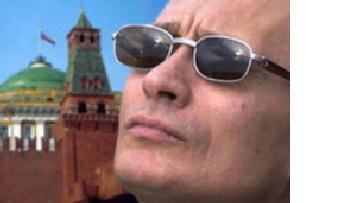 Доктрина Путина picture