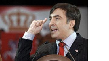 Лидер Грузии клянется не дать России возродить Советский Союз picture