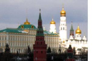 Какой строй сегодня в России? picture